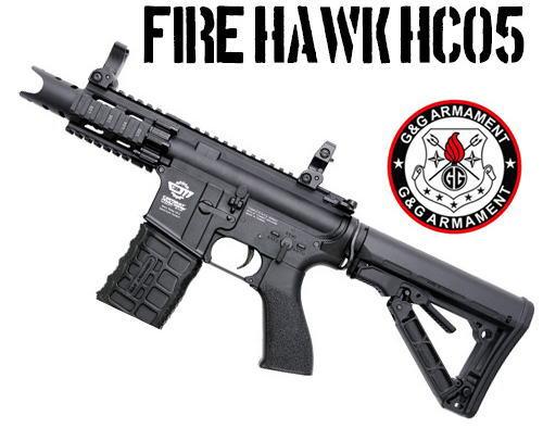 G&G 電動ガン FIREHAWK HC05